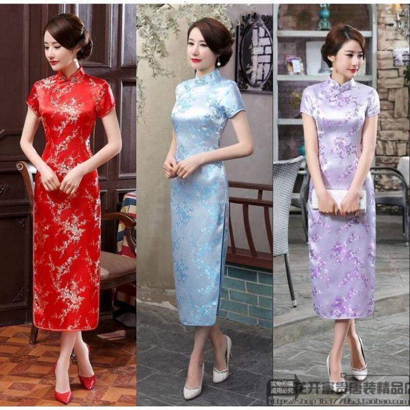 礼仪旗袍迎宾小姐服短袖长款女修身改良中式酒店礼服服装年会演出