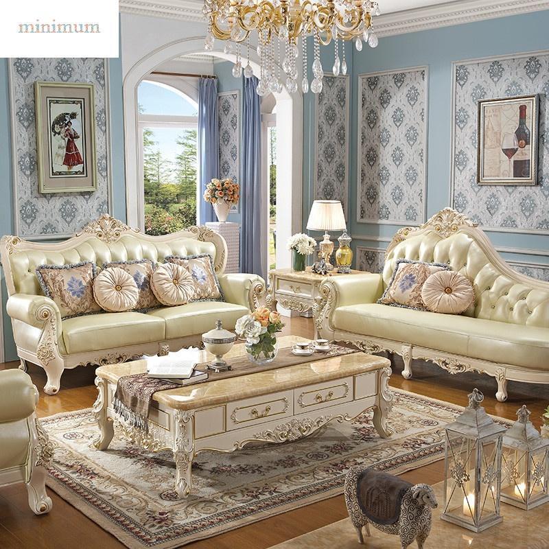 欧式实木皮沙发 贵妃沙发组合法式沙发 头层皮家具图片