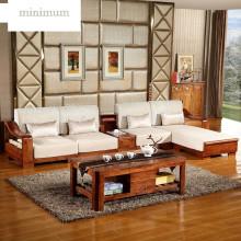 全实木沙发组合现代中式客厅家具香樟木贵妃沙发布艺转角沙发三人位