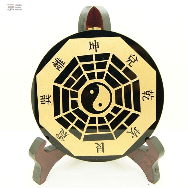 jinglan 京兰 黑曜石乾坤太极八卦阵家居摆件八卦图装饰品新年礼物