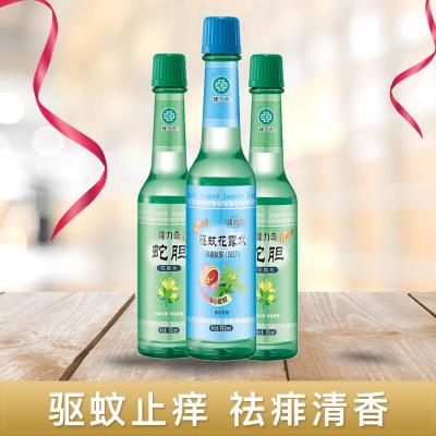 【3瓶装】隆力奇蛇胆花露水止痒瓶装驱蚊液虫清香型防蚊持久蚊不叮套餐