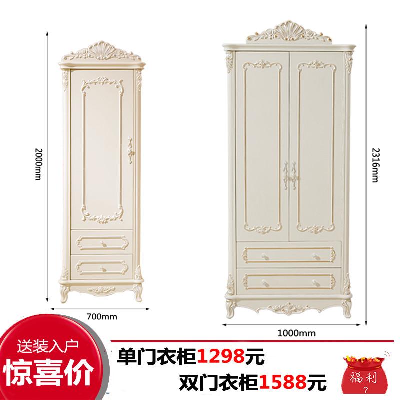 欧式单双三开门衣柜实木两门儿童小衣橱白色推拉门开门移门储物柜图片