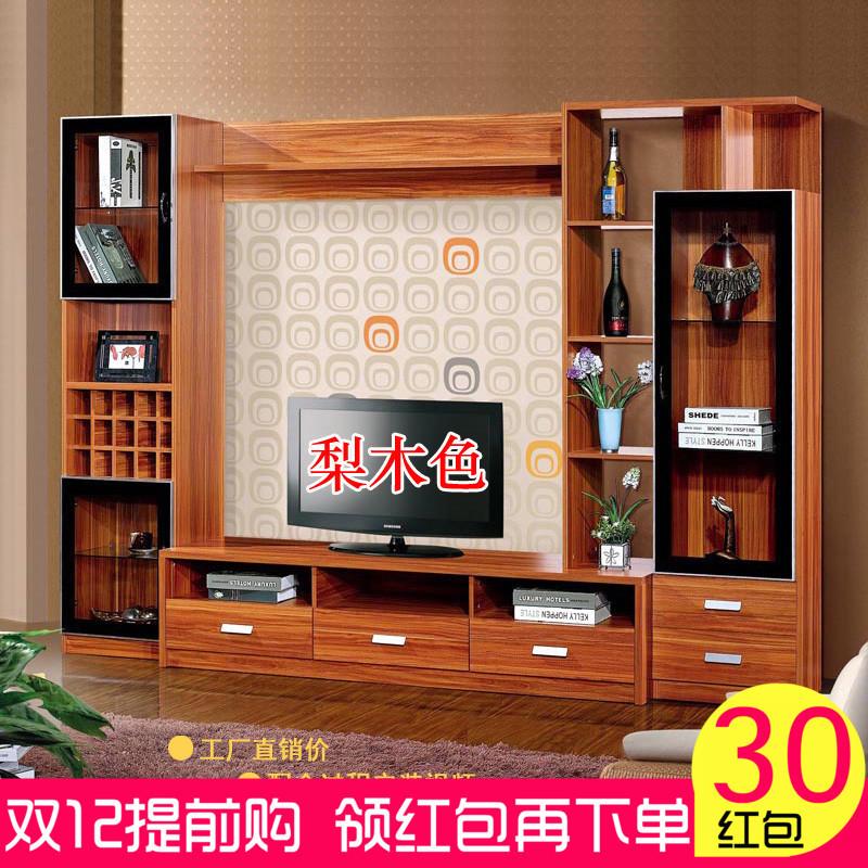 客厅简约电视柜背景墙柜组合 现代中式影视墙柜酒柜组装家具 包邮