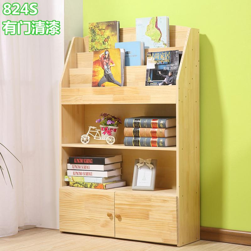 书架儿童书柜实木书架简易组合书架落地书橱学生书架置物架储物柜