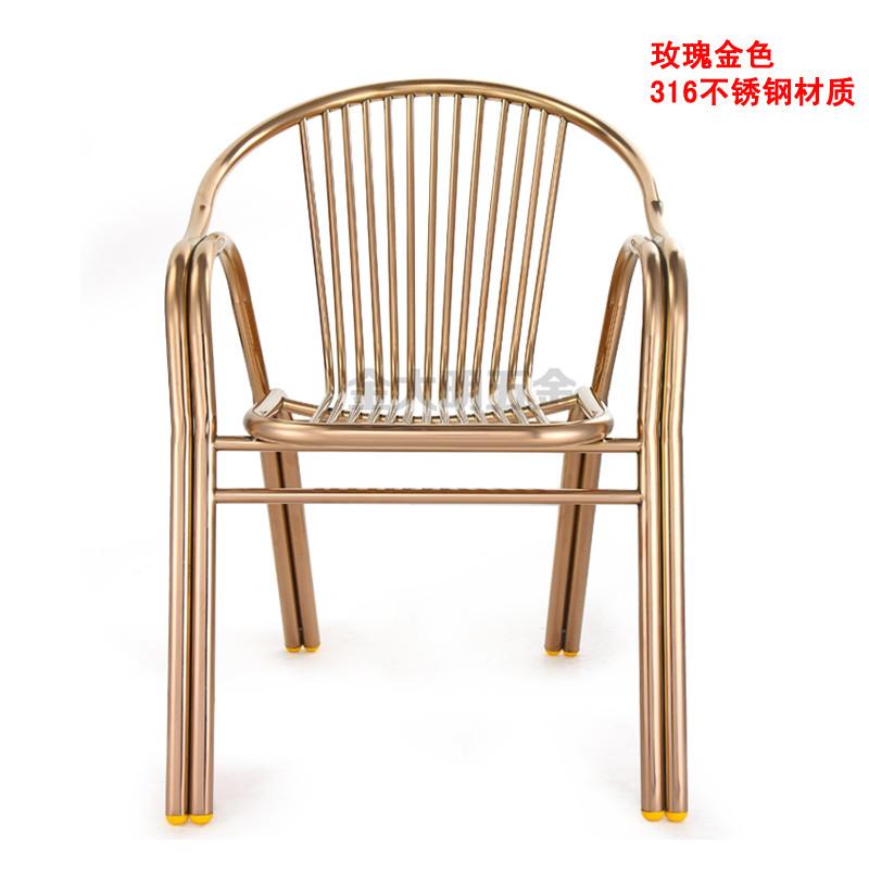 不锈钢椅子靠背椅电脑椅家用餐椅户外不锈钢椅单人扶手椅休闲座椅图片