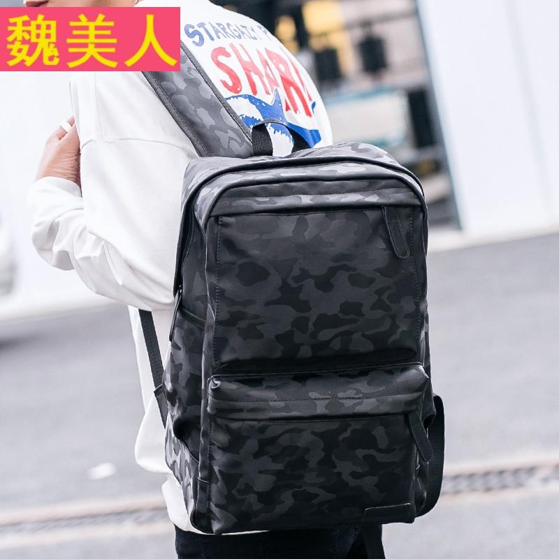 休闲男士双肩包男士背包韩版学生书时尚潮流运动旅行电脑包潮