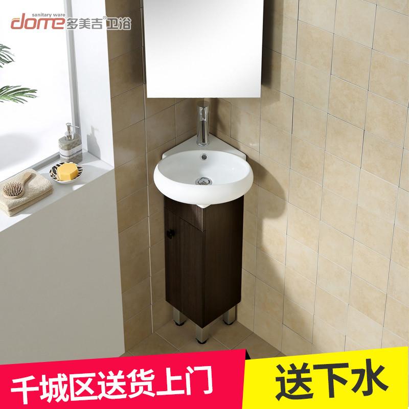 多美吉卫浴小户型浴室柜卫生间洗手盆现代简约落地式三角形卫浴柜洗脸