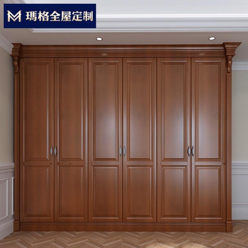 玛格定制整体实木衣柜简约美式卧室实木衣柜多功能衣帽间定做 元/平方