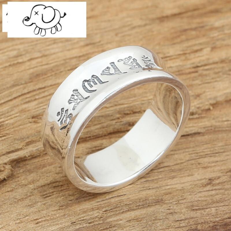 s999纯银饰品手工泰银个性指环男款足银六字真言戒指