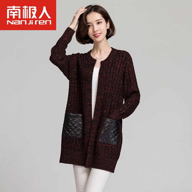 南极人2017女装春季新款女士针织开衫外套大口袋中长款外套