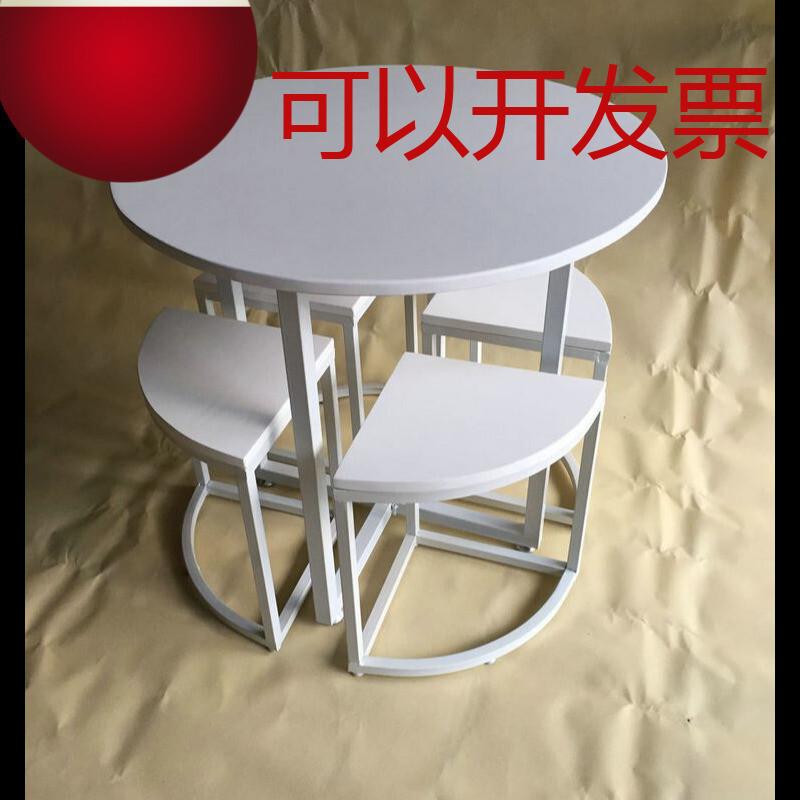 促销北欧简约铁艺实木圆形桌椅省空间一桌四椅创意餐桌椅套件
