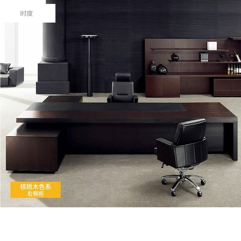 時度加厚辦公家具老板桌黑色簡約板式組合大班臺總裁桌主管桌辦公桌
