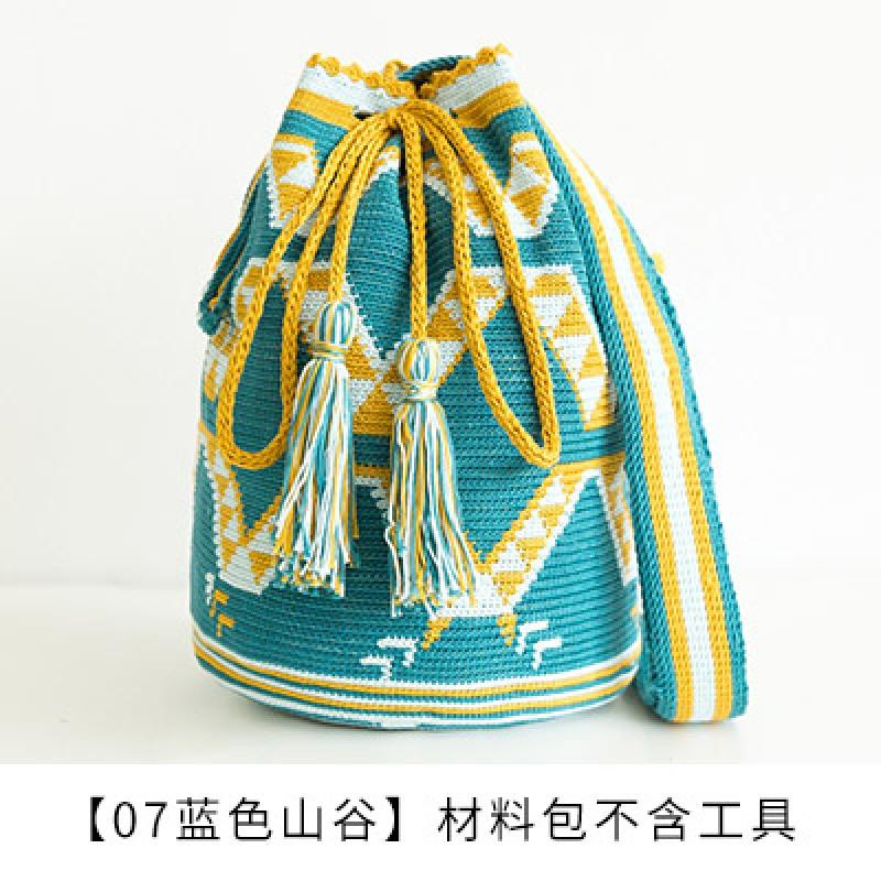 经典wayuu包 手工瓦尤包蕾丝线diy钩针编织棉线毛线