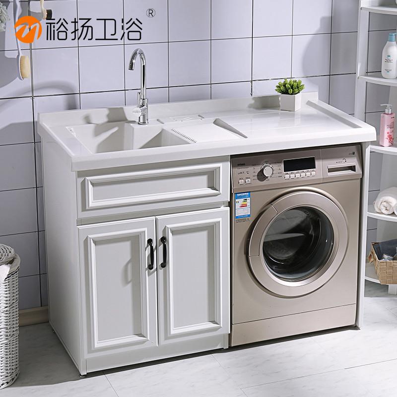 碳纤维防水洗衣机柜阳台洗衣柜 洗衣伴侣 带搓板阳台滚筒洗衣机柜