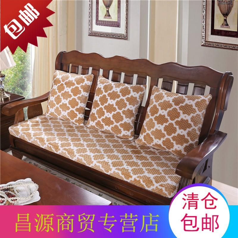 实木沙发坐垫冬季加厚红木质沙发椅垫海绵不带靠背防滑座垫可拆洗