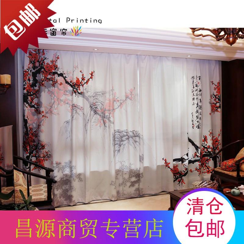 新中式中国风红梅花山水画水墨画卧室客厅书房办公室遮光窗帘