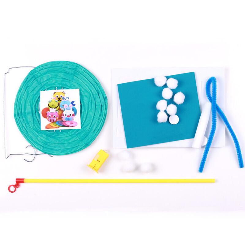 骁熊儿童手工纸灯笼制作diy材料包幼儿园中秋节卡通手提花灯