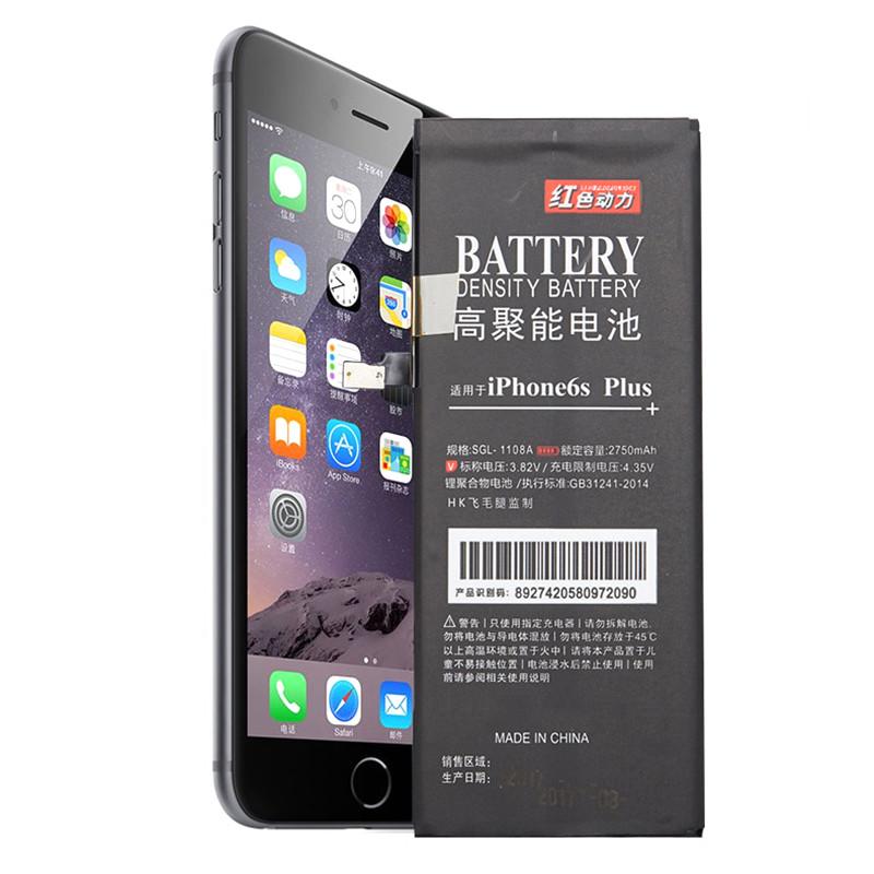 飞毛腿红色动力iphone内置电池苹果6sp聚合物手机锂电池