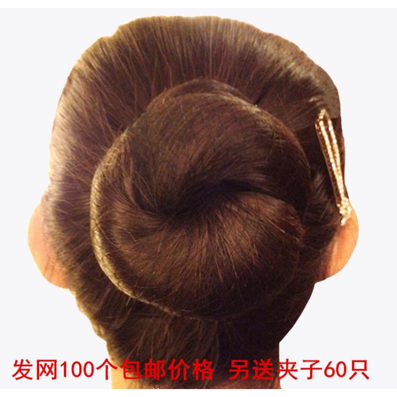 100个包隐形发网芭蕾跳舞盘发网兜空姐职业盘头发饰隐形网套