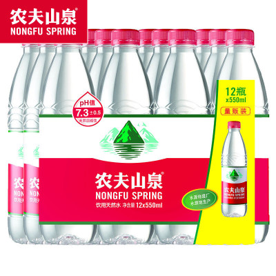 农夫山泉饮用天然水塑膜量贩装550ml*12瓶