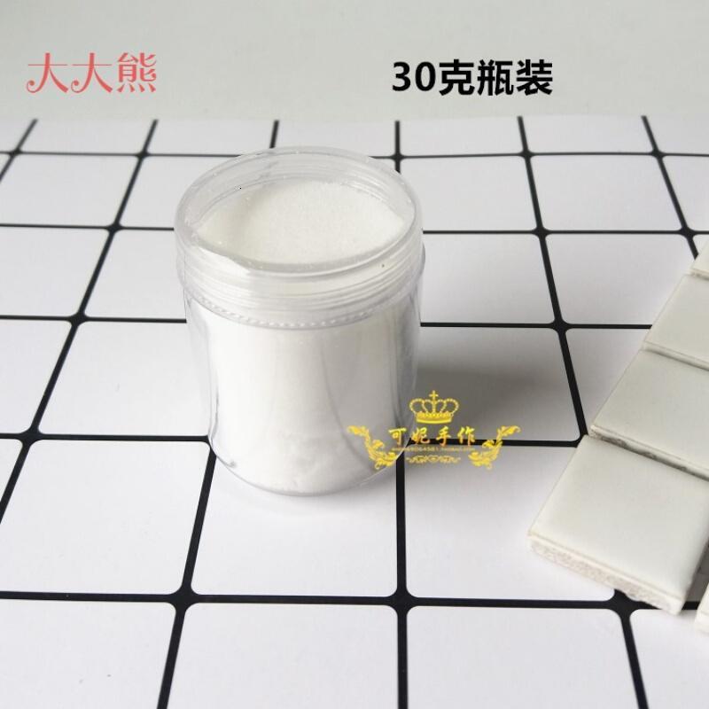 diy手工制作史莱姆套装鼻涕虫水晶泥材料硼砂30克食玩