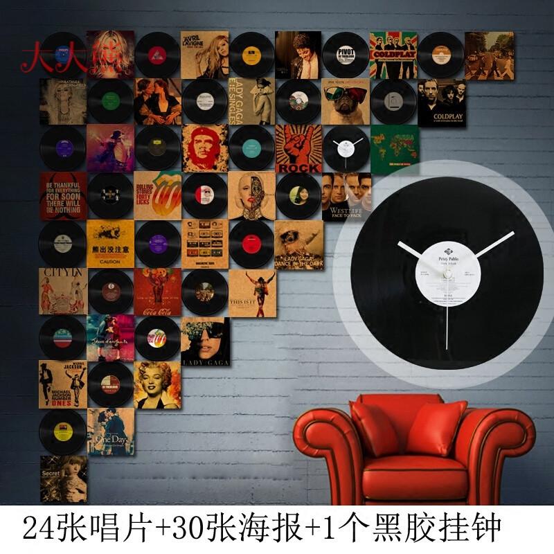 黑胶唱片海报墙复古创意酒吧装饰咖啡厅挂画欧式壁饰