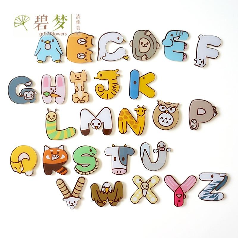 卡通可爱萌物字母冰箱贴磁贴装饰挂件磁性磁力贴一套