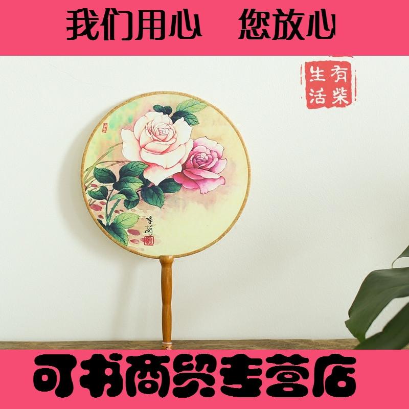 古风团扇女子文艺圆扇子手绘折扇 工艺扇摄影汉服cos中国风舞蹈扇