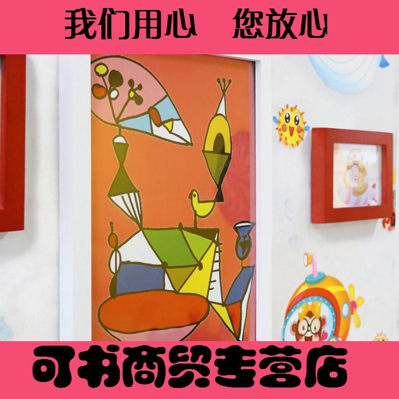 儿童房卡通海底世界可爱创意背景墙装饰实木相框10框海洋鱼照片墙