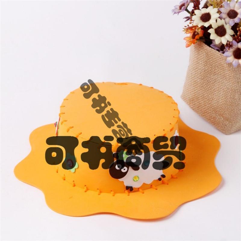 可书eva儿童益智手工diy制作帽子 幼儿园diy仿真太阳帽益智亲子玩具