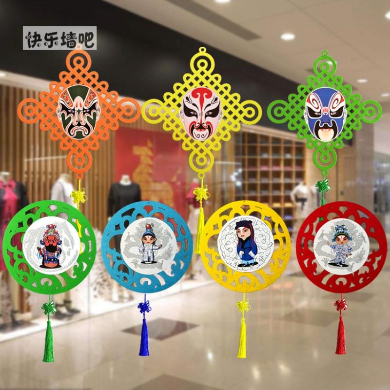 幼儿园空中吊饰学校新年商场走廊创意脸谱中国风民族挂饰节日元旦