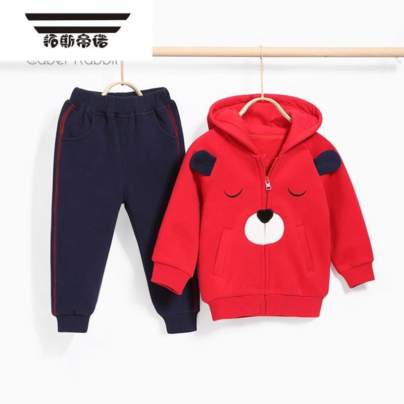 儿童冬装套装男1一2岁 宝宝衣服3小男童运动5婴儿两件图片