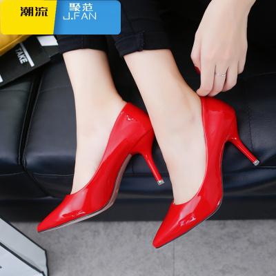 聚范潮流女鞋女士高跟鞋5-7公分細跟淺口尖頭鞋夏季ol紅色婚鞋黑色工作鞋單鞋