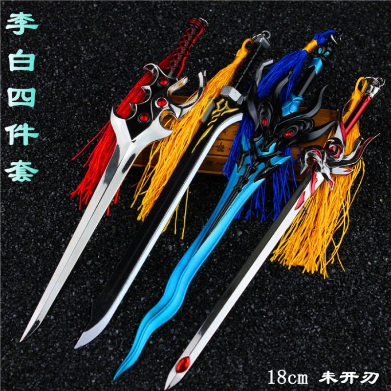 王者荣耀宫本武藏之眼剑圣套装赵云吕布武器兵器模型刀剑玩具