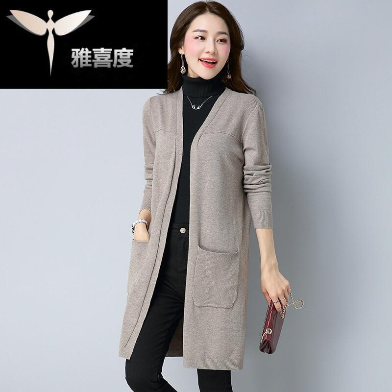 中长款毛衣外套女针织开衫春秋季新款女装韩版宽松百搭上衣