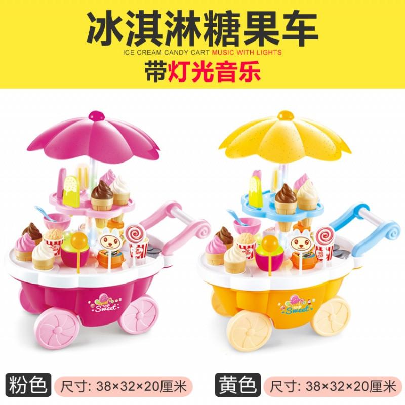 促销北美儿童玩具过家家冰淇淋手推糖果车女孩早教益智玩具3-6周岁 7