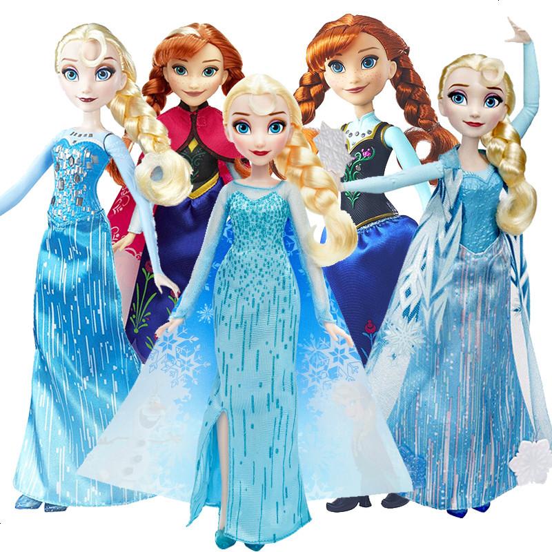 迪士尼冰雪奇缘玩具艾莎安娜公主人偶时尚娃娃儿童女孩礼物
