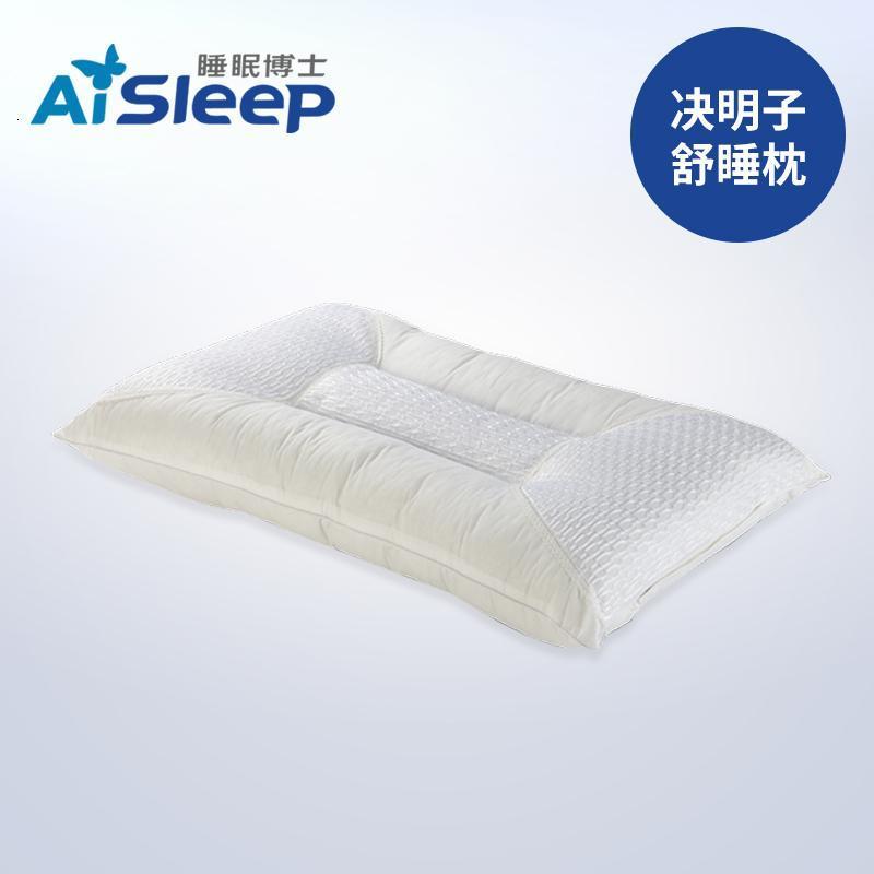 决明子枕头枕芯
