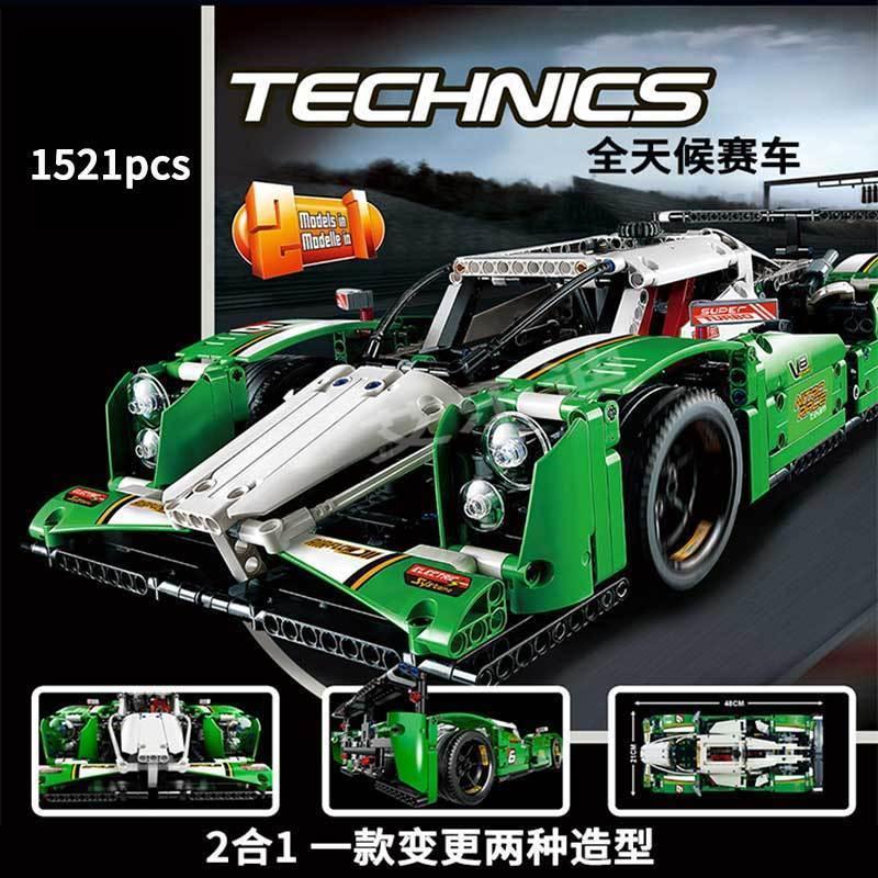 兼容乐高保时捷911科技模型益智拼装积木跑车6-10岁男孩玩具礼物