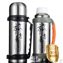 旅行者保温杯大容量不锈钢户外家用便携大号男女保温水杯旅游水壶