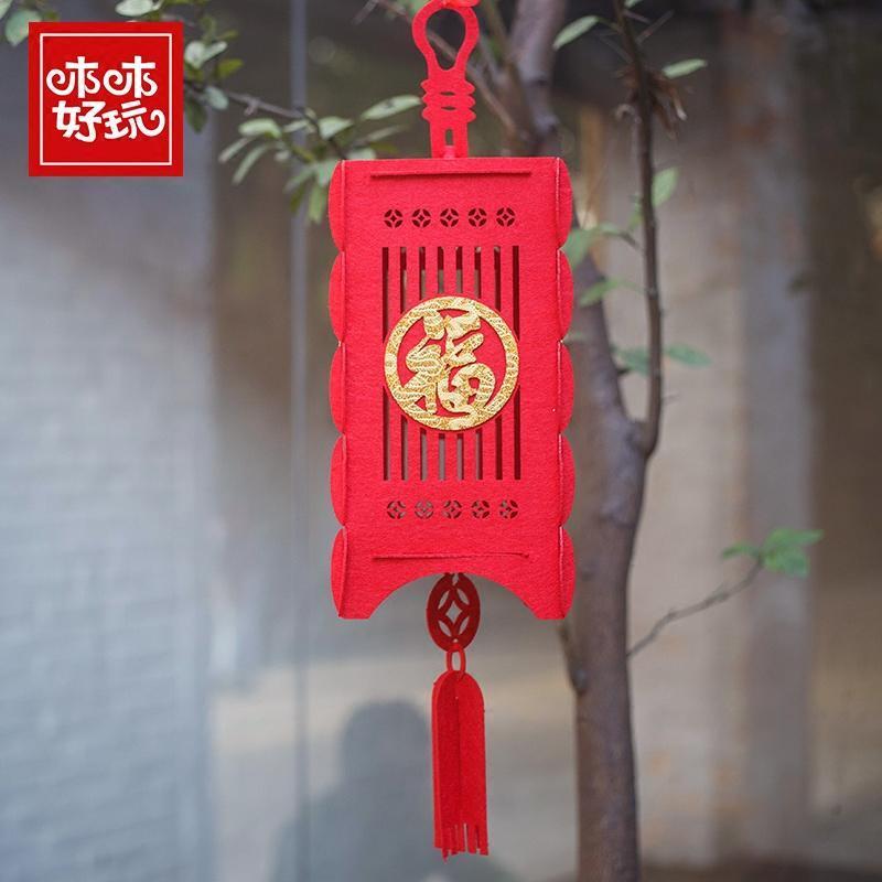 手工制作福字小灯笼 创意新年装饰用品 2018过年阳台红灯笼挂件