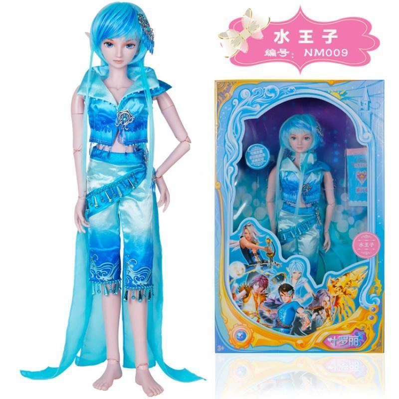 叶罗丽娃娃正品罗丽仙子叶萝莉孔雀全套正版夜萝莉冰公主女孩玩图片