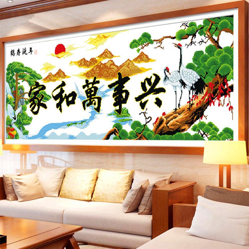 5d十字繡家和萬事興鉆石畫滿鉆鶴壽延年迎客松山水風景畫