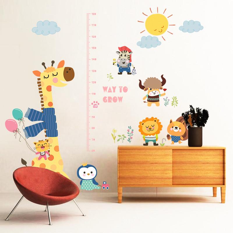儿童房墙贴壁纸卧室宿舍幼儿园装饰墙纸贴画自粘量身高贴纸可移除