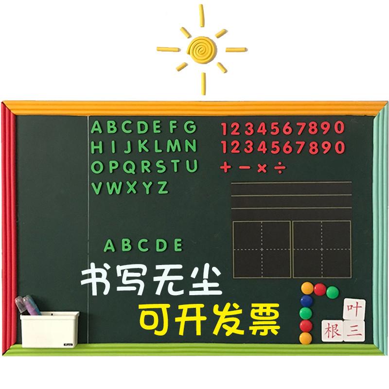 磁性黑板墙贴家用教学儿童涂鸦墙膜可擦写移除绿板墙纸办公白板贴