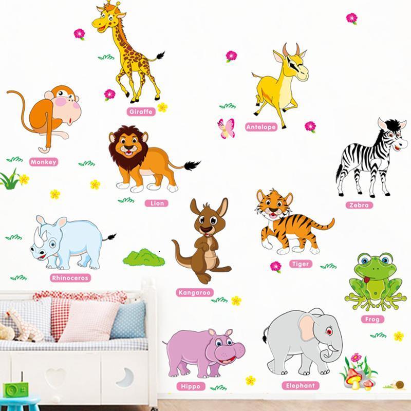 墙贴可移除 小动物英文贴纸 幼儿园儿童房间益智早教墙壁贴画卡通
