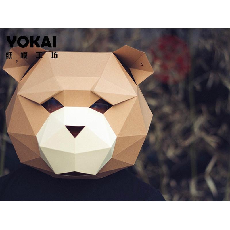 泰迪熊纸模面具创意礼物演出活动道具手工diy材料动物