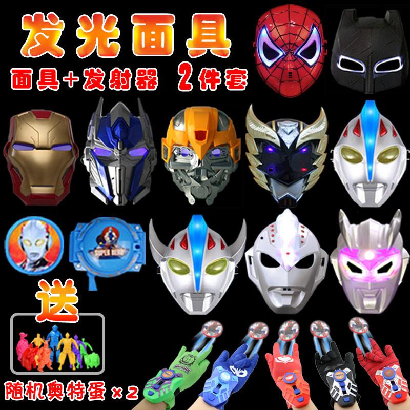 迪扬儿童玩具迪迦超人奥特曼面具发光面具万圣节面具