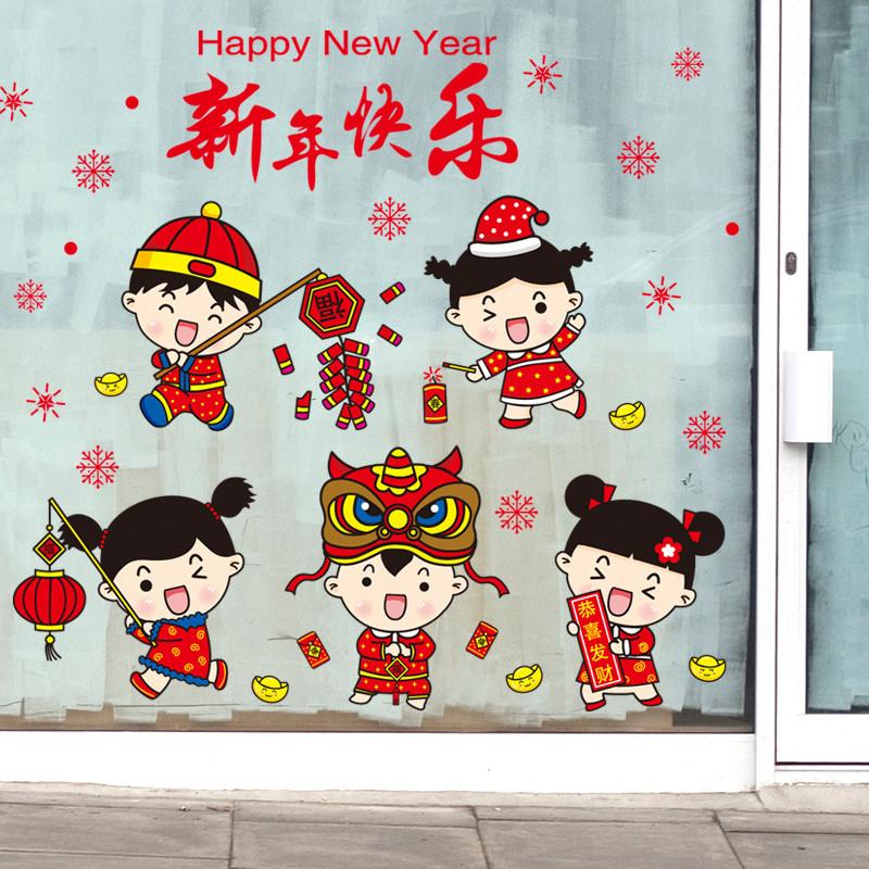 2020新年装饰春节贴纸鼠年窗贴元旦门贴窗花贴玻璃贴过年布置年画图片