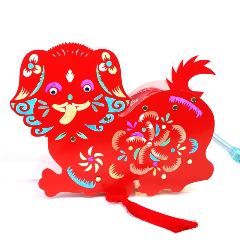 狗年新年元宵节儿童手工灯笼制作diy材料包春节幼儿园
